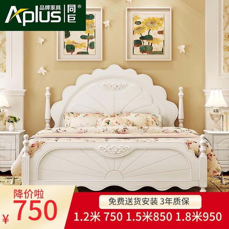 Pastoral white bed bedroom furniture suite European Girl Korean storage Princess solid wood single double bed