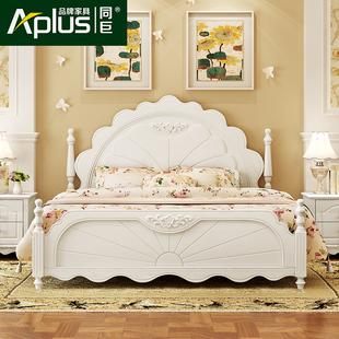 田园风白色床卧室家具套房欧式 女孩韩式 储物公主实木单人双人床