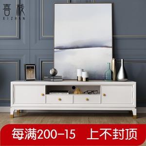 美式轻奢后现代套装组合电视机柜