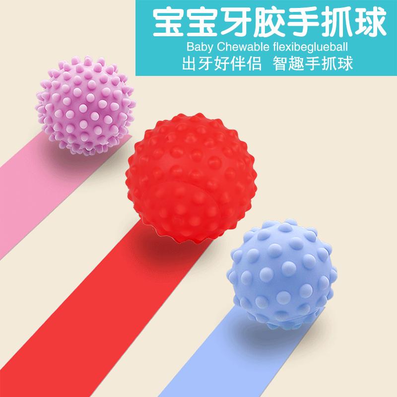 Мячи Артикул 607404991827