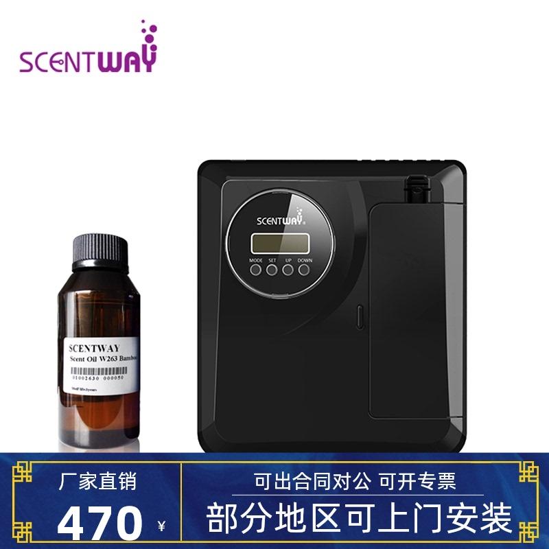 森特维scentway酒店扩香机香薰机加香机香氛机KTV会所自动喷香机