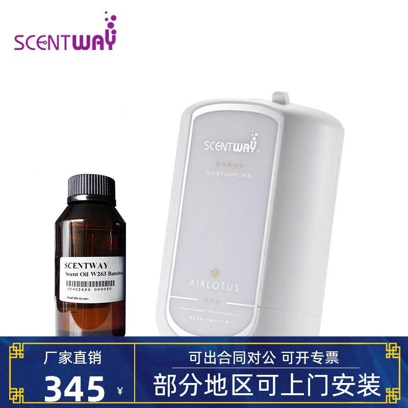 森特维scentway酒店香薰机扩香机家用精油喷香洗手间香氛机加香机