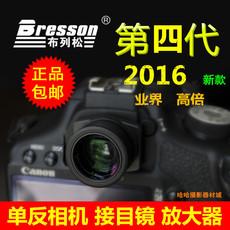 Фото видоискатель Bresson D750 D810 D7100