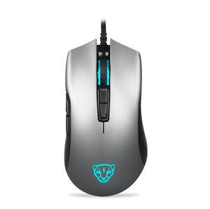 摩豹V70有线游戏专用鼠标机械赛事级魔豹电竞红RGB宏驱动cf穿越