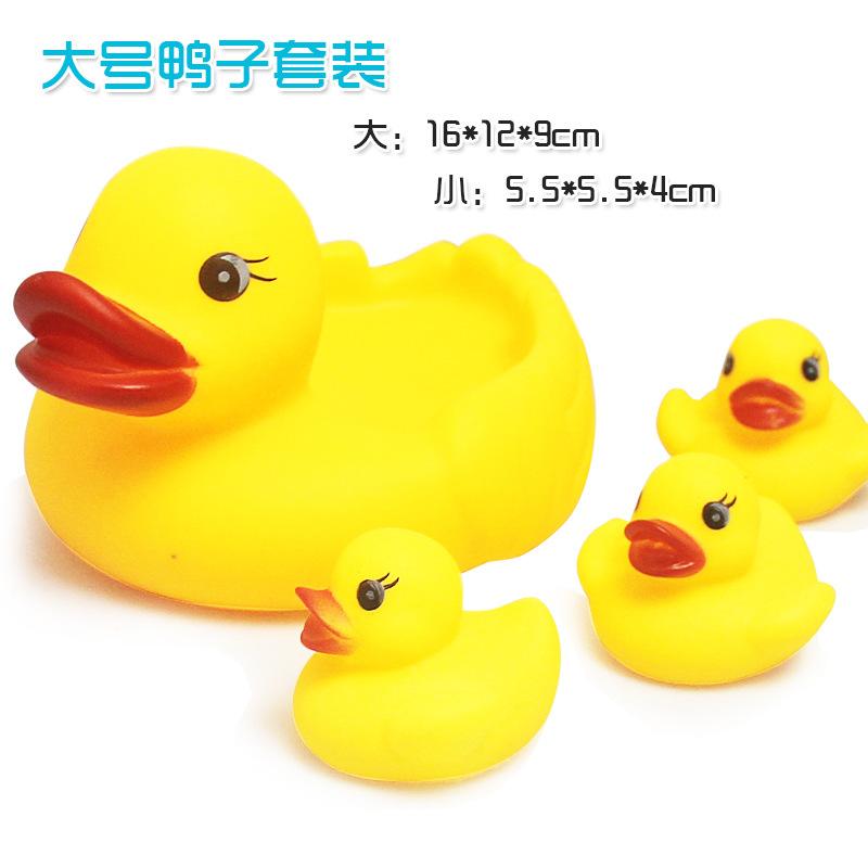 2471大�搪�z����叫的��子柔��蛩�母子�� 洗澡�蛩�玩具166