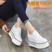圆头套脚女鞋松糕厚底鞋低帮鞋单鞋铆钉白色英伦10CM春秋内增高