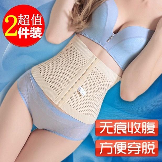 刨腹产收腹带紧身产后束腹腰顺产护理加强版夏季术后修复胖mm薄款