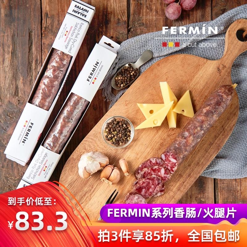 西班牙 FERMIN菲铭伊比利亚黑猪风干萨尔齐琼香肠200g 即食萨拉米