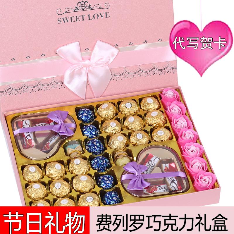 88.00元包邮费列罗巧克力礼盒装T30费列罗18粒送男女朋友闺蜜生日七夕情人节