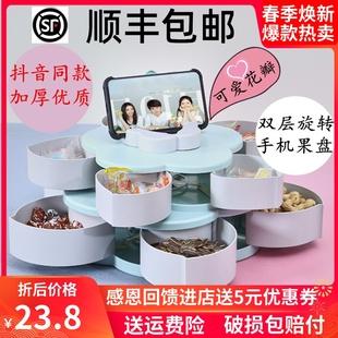 创意多功能双层旋转糖果盒干果糖盒分格带盖花瓣果盘婚庆零食 欧式
