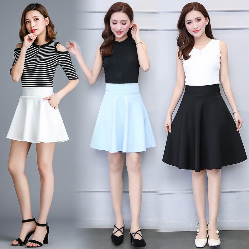 半身裙子夏女新款2018高腰短裙大摆中长款a字裙白色长裙打底伞裙