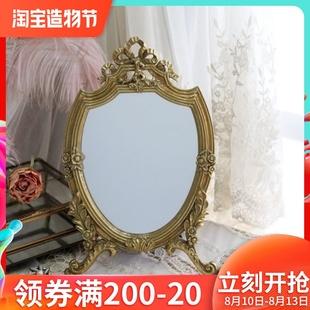 收获小屋欧式 复古网红镜子化妆镜家用卧室宫廷风桌面便携装 饰摆件