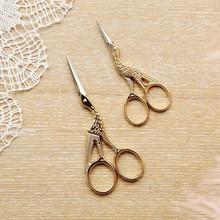 收获小屋家用便携迷你剪刀厨房裁缝手工剪线头工业多功能办公剪纸