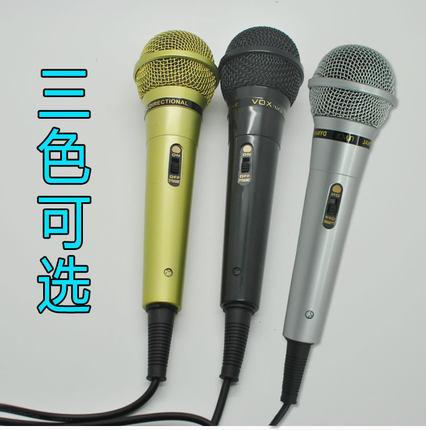 包邮 专业KTV专用有线话筒 家用卡拉OK音响DVD有线麦克风 带线材