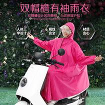 正招雨衣雨裤套装大人分体雨衣摩托车骑行防水男超薄防暴雨雨衣