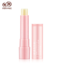 Pregnant women Lip Balm special natural moisturizing lip balm