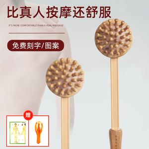 领3元券购买竹子按摩锤子经络捶拍打按摩棒手持式按摩器敲打锤敲背捶非小神器