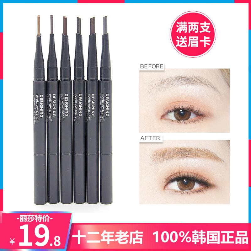 韩国眉笔双头带眉刷 防水防汗不脱色持久一字眉新手买2送眉卡图片