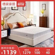德家席梦思床垫弹簧床垫椰棕床垫棕榈棕床垫一面中软一面硬OMD-MF