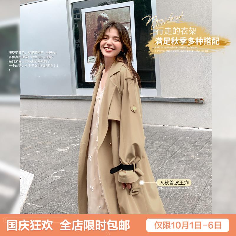 MG小象双排扣休闲气质流行风衣2020新款中长款韩版宽松女秋季外套