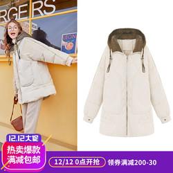 MG小象中长款小个子羽绒服女加厚保暖冬季新款学生宽松白鸭绒外套