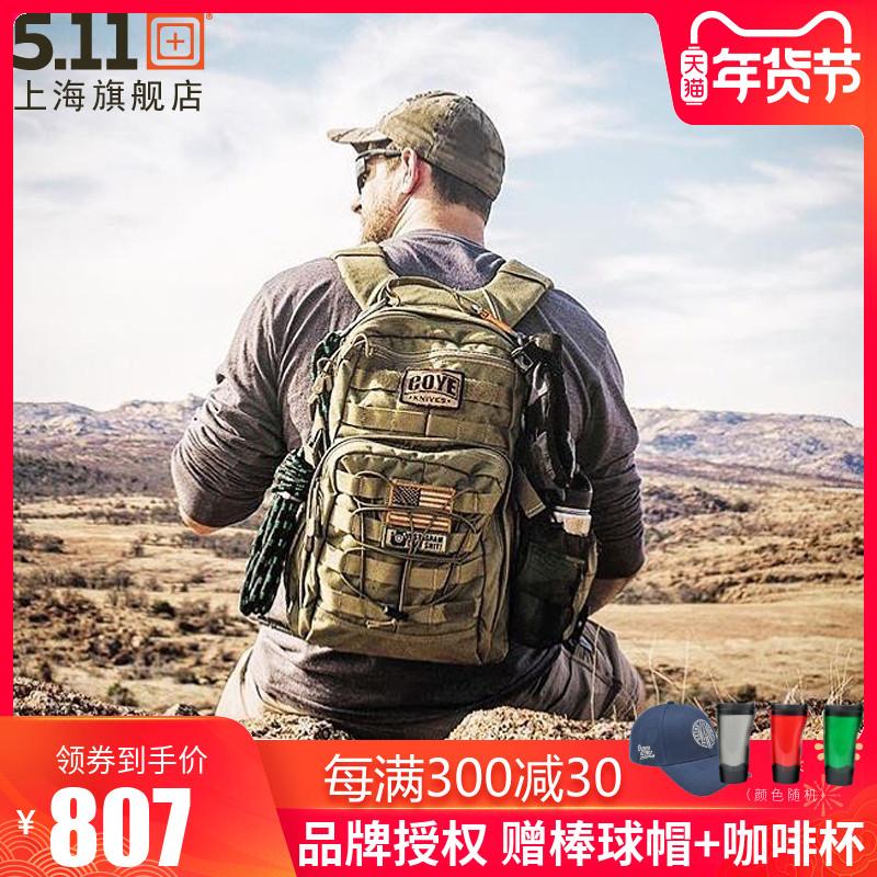 美国5.11 12小时户外背包56892登山包徒步旅行包511双肩战术包