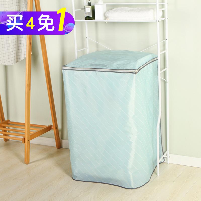 Автоматический стиральная машина крышка пылезащитный чехол косые узоры ткань миндальное печенье водонепроницаемый солнцезащитный крем открытым защищать крышка полотенце