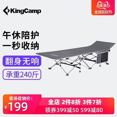 KingCamp行军床野外陪护床便携超轻躺椅单人办公室午休户外折叠床