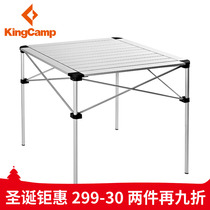 Kingcamp Aluminum Folding Table picnic Table Ultra Light outdoor portable mini barbecue table closed table