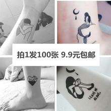 100 original hand-painted diablo waterproof tattoo stick men and women lovers lasting 5 days lifelike South Korea simulation tattoos