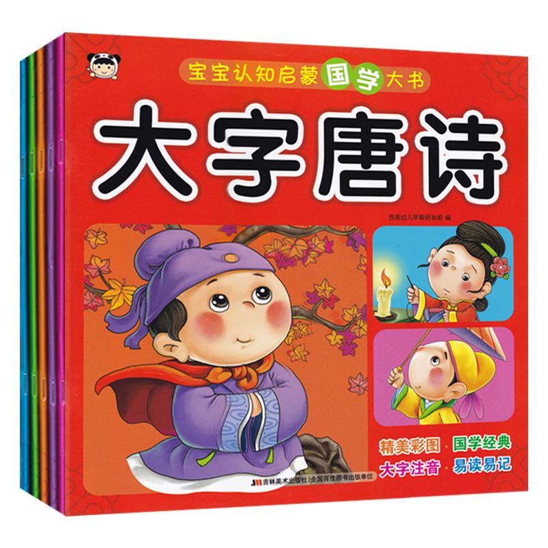 Детские развивающие игрушки Артикул 563782991218