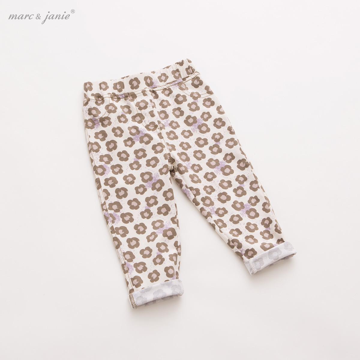 馬克珍妮 夏裝女寶寶嬰兒長褲子 兒童長褲女童豹紋打底褲15309