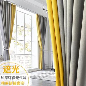 窗帘北欧简约现代遮光布窗纱免打孔安装2020年新款客厅卧室飘窗