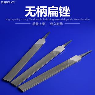 无柄锉刀扁锉大板锉粗中细齿碳钢锉刀三角半圆搓刀金属木工打磨矬
