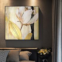 轻奢简约手绘金色花卉别墅客厅玄关餐厅书房卧室定制油画郁金香