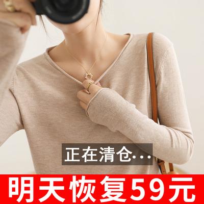 【反季清仓29元】秋冬新款羊毛衫女圆领内搭大码毛衣修身打底针织