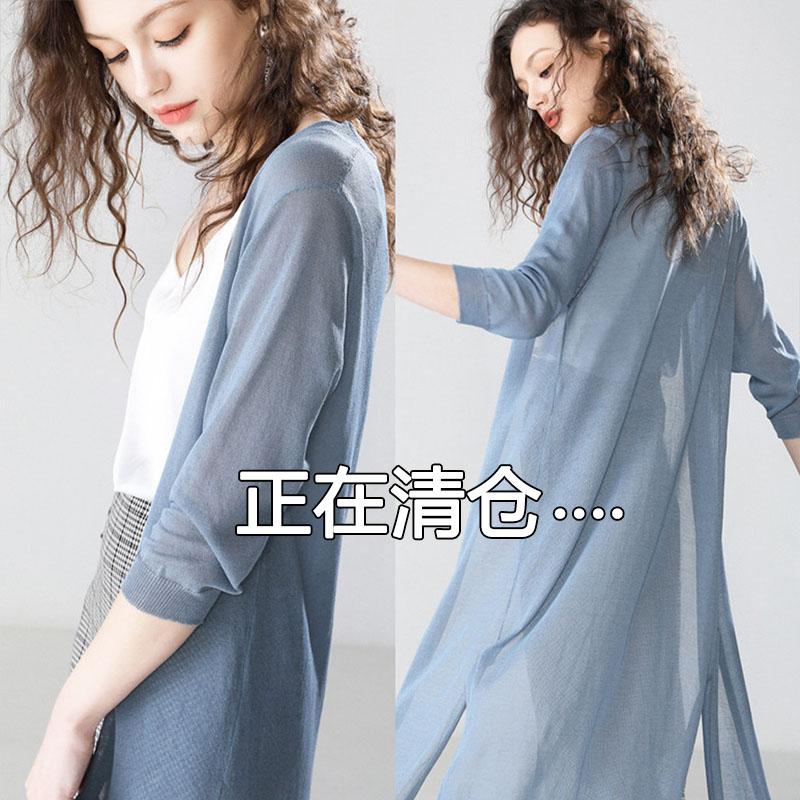 防晒衣女中长款外搭夏季外套披肩很仙宽松冰丝针织空调衫薄款开衫