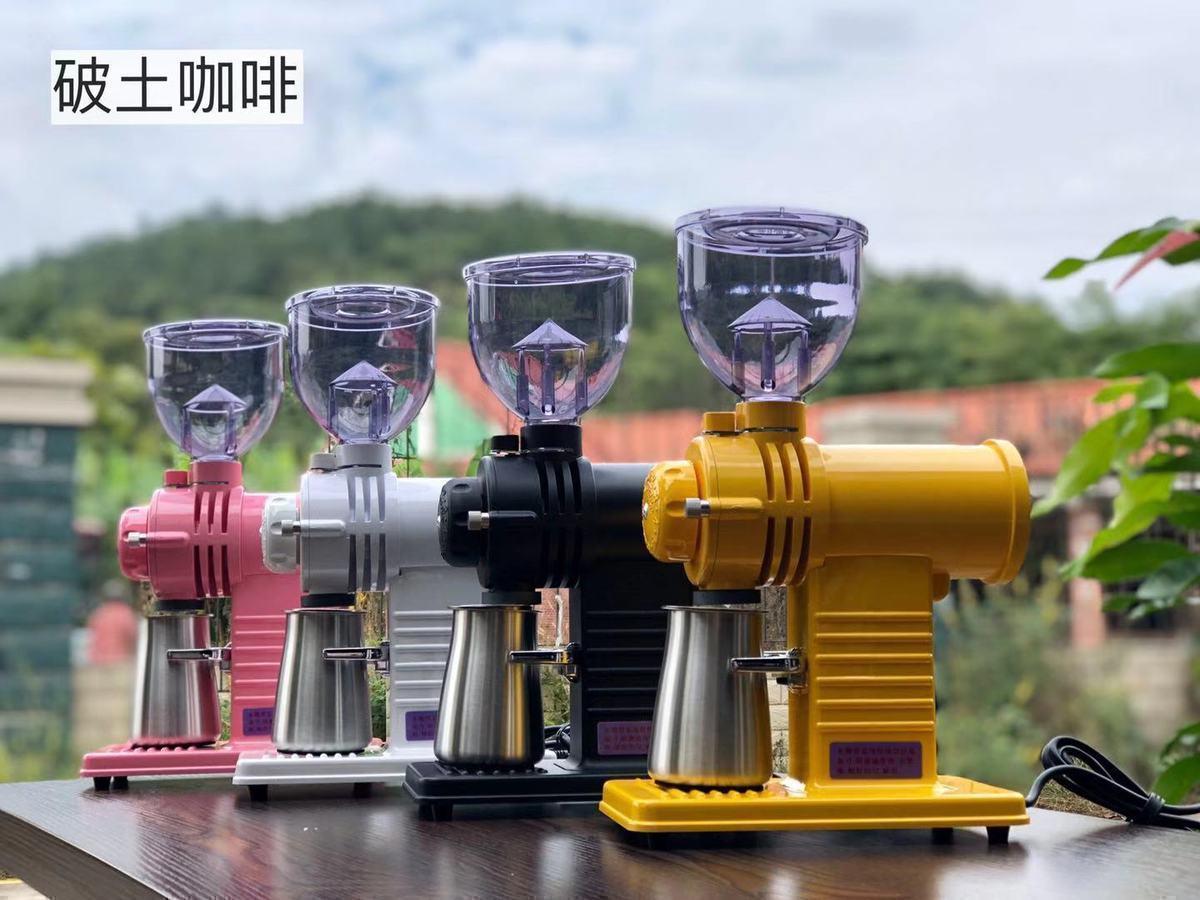正品新款国产咖啡鬼齿小富士磨豆机(非品牌)