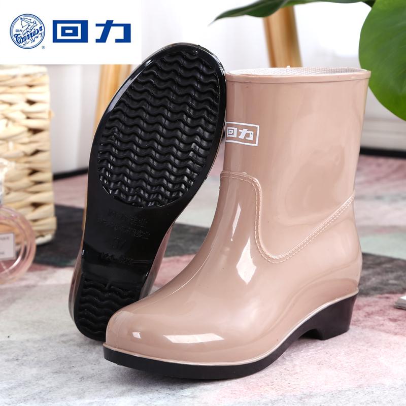 回力女款雨鞋女士中筒夏季雨靴防滑防水水鞋短筒�z鞋成人水靴套鞋