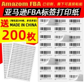 亚马逊fba标签纸不干胶打印纸A4条码标签amazon印fnsku入仓条码纸图片