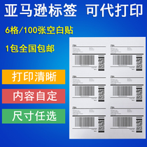 卷打价纸超市手动打价机油墨打码机编码器单排小型打码机标签纸彩色条码纸20打价机标价机商品生产日期打码机