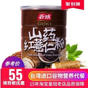 谷旗山药红苡仁粉450g即食祛湿五谷早代餐糊饱腹台湾进口固体冲饮