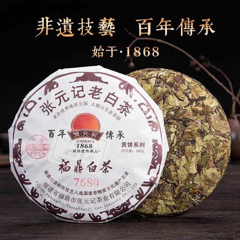 Чай Шоу Мэй Артикул 554583038497