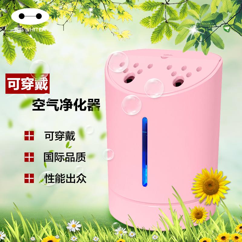 [四叶草品位生活馆空气净化,氧吧]个人可穿戴便捷式负离子空气净化器除甲月销量2件仅售299元
