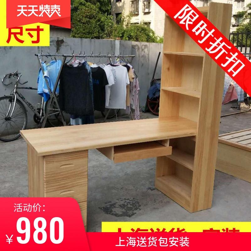 Письменные столы со шкафом Артикул 596641031323