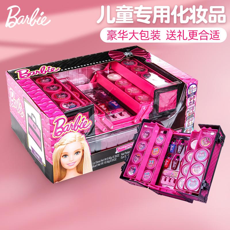 芭比儿童化妆品套装小女孩女童公主化妆盒彩妆宝宝玩具生日礼物淘宝优惠券