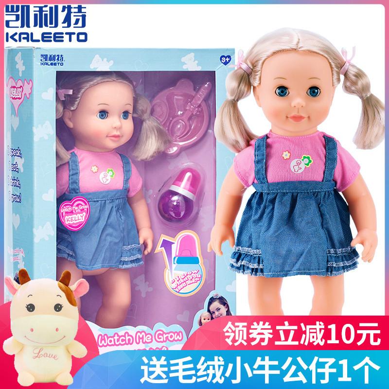 Интерактивные куклы Артикул 574379606951