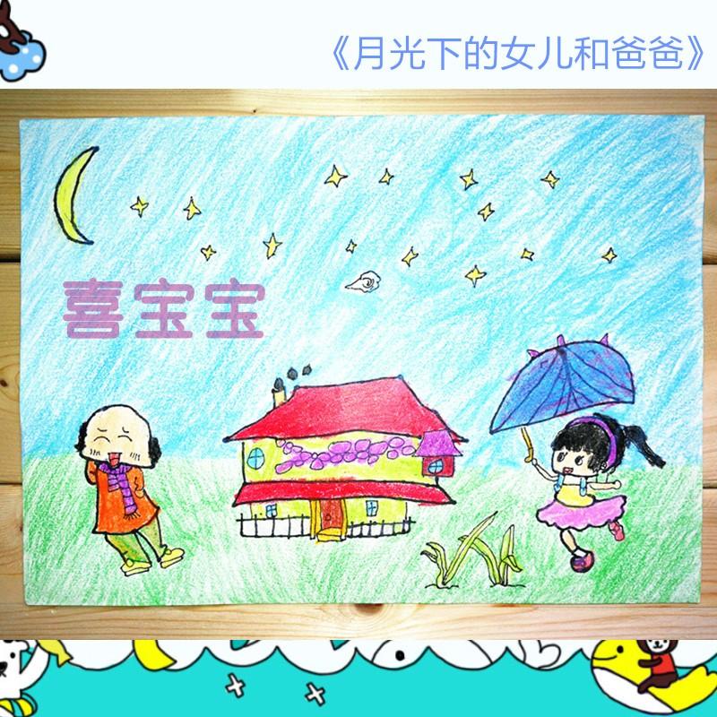 8岁宝宝画画作品20张 成品礼堂/天安门/恐龙/飞马/机器人等 包邮