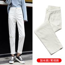 170高个子老爹裤女春秋白色加长牛仔裤胖mm高腰宽松显瘦直筒裤子