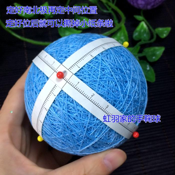 Радуга перо домой рука Ju мяч специальный филиал выносящий бумага группы градация небольшой бумага статья материал новая рука старый рука общий